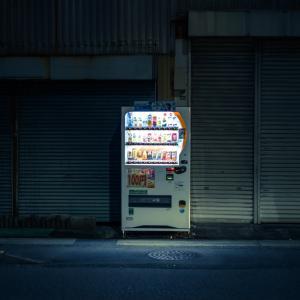 【時空の歪み】時空の狭間に存在する自動販売機