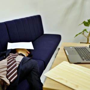 仕事が嫌いなほど残業が少ない理論