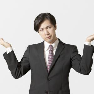 絶対に褒めない上司の本当の心理とは何か?