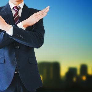 上司へのうまい仕事の断り方とは?