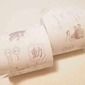 子供は漢字の方が覚えやすい?漢字カードを活用しよう