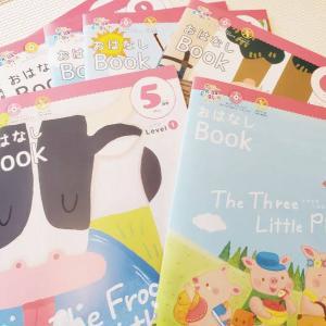 毎月絵本(英語&日本語)が届く格安通信教育