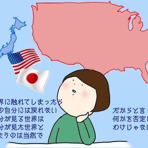 海外に住む日本人
