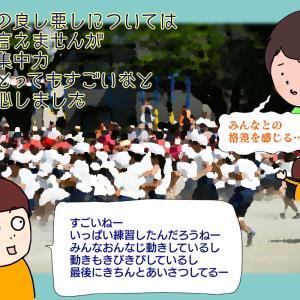 日本の小学生がすごかったです
