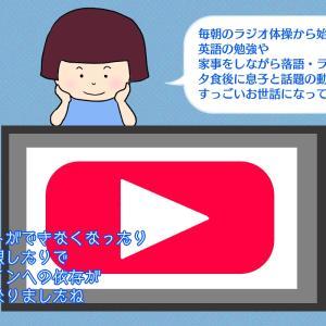 愉快な気分にさせてくれる動画2選