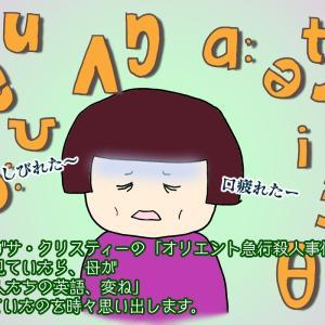 英語漫談風動画がおもしろい