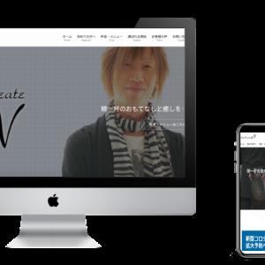 Hair Create mark N様のホームページを公開いたしました