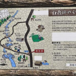 沢登り 白倉峡 20200906