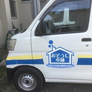 ボルダTO9蒲郡店