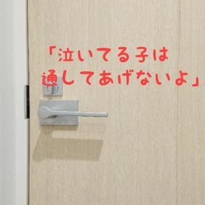 荒ぶる2歳児としゃべるドア