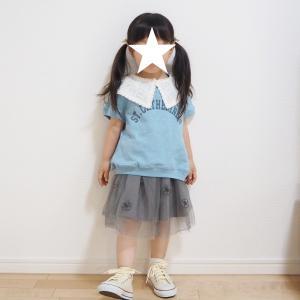 休日コーデ♡プティつけ衿Tシャツ