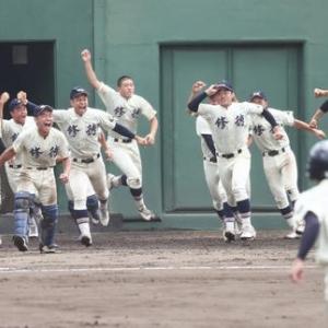 高校野球。稀な(^_^;)さよなら満塁ホームランが飛び出した昨日