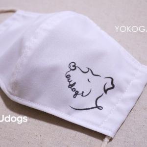 BAUdogsオリジナル シュナウザーモチーフ「YOKOGAO」初お披露目♪♪
