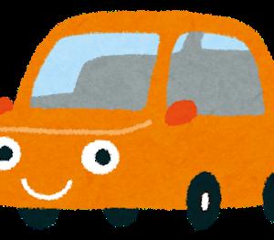 「Go To東京追加」でみんな車でどこへ<旅行おすすめ立ち寄り地はここ