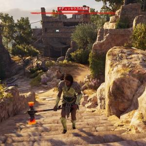 Assassin's Creed Odyssey (26)