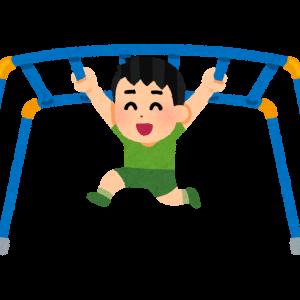 2020.9.10更新【神奈川】子供が遊べる住宅展示場イベント情報【キャラクター】【キラメイジャー】【アンパンマン】【まとめ】