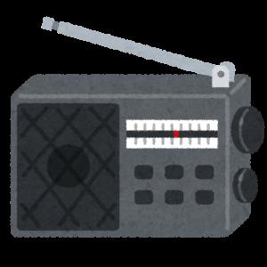 【防災】台風シーズンにおすすめ!停電でも使えるポータブルラジオ【ソニー】【スタイリッシュ】【乾電池式】