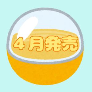 【21年4月発売】ともだちはくま 金太郎ますこっと【バンダイ】