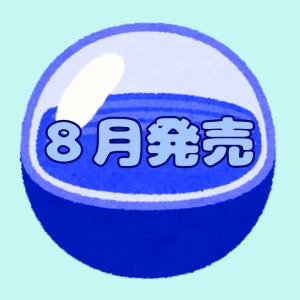 【ガチャ21年8月発売】コウペンちゃん 提灯ライト【キタンクラブ】