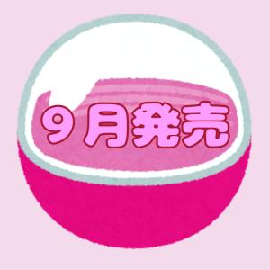 【ガチャ21年10月発売】【】