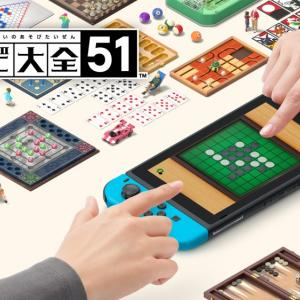 【switch】世界のアソビ大全51やってみたレビュー【神ゲー】