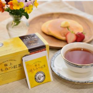紅茶専門店ラクシュミーの極上はちみつ紅茶をこだわって淹れてみた。