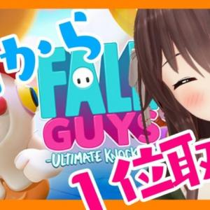 【Fall Guys/フォールガイズ】朝活!お休み明けで謎テンションフォールガイズ!?【ゲーム実況】八重沢なとり VTuber