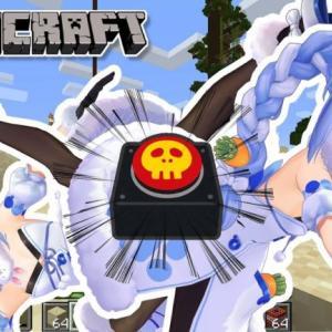 【Minecraft】ホロ鯖!いい天気ですね!!!ぺこ!【ホロライブ/兎田ぺこら】