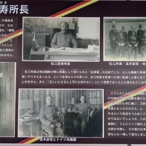 『第九』全曲演奏 日本初演の地 徳島県鳴門町『坂東』