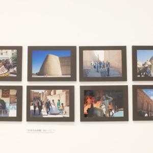 【JRP写真展】(福岡市美術館市民ギャラリー)を見る!