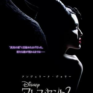 Disny Fantasy 【マレフィセント2】を 中洲大洋で見る!