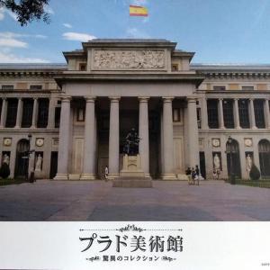 KBCシネマで映画【プラド美術館 驚異のコレクション】を見る!