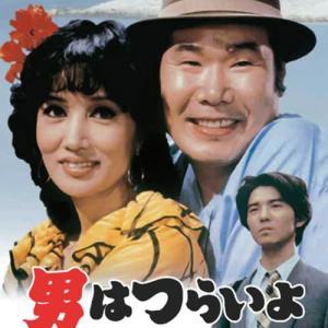 【男はつらいよ 第49作  寅次郎ハイビスカスの花 特別篇】を見る!