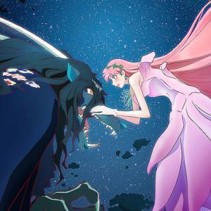 映画【竜とそばかすの姫】 をトリアス久山ユナイテッドシネマで見る!