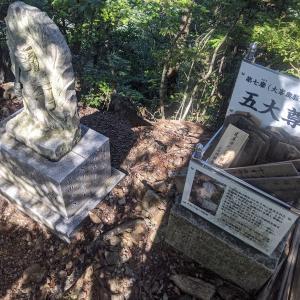 夏の大峰奥駈道無泊縦走⑥《玉置神社〜熊野本宮大社》