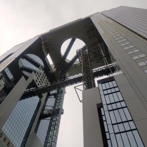 【梅田スカイビル】空中庭園展望台から見る景色は圧巻だった【UMEDA SKY BUILDING】