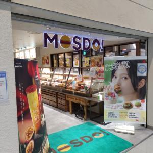 【モスド】全国で2か所しかないレア店舗!モスバーガーとミスタードーナツがコラボしたお店に行ってみた【MOSDO!】