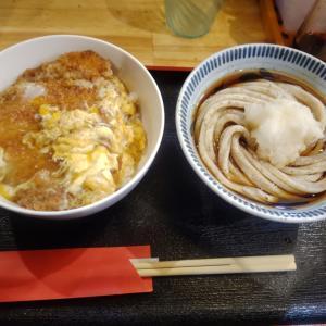 【大阪福島うどん】ラーメン三くのグループ店「うどん讃く」に行ってみた