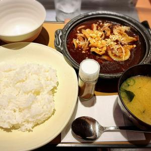 6月2日発売!やよい軒でご飯おかわり自由な「しょうが焼カレー定食」 「牛すじと野菜のカレー定食」食べてきた!