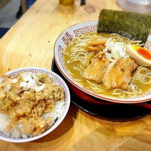 【大阪福島ラーメン激戦区】2021年5月1日リニューアルオープン!中華そばムタヒロで食べた「極ニボラーメン」と「鶏つけそば」がめちゃくちゃ美味しかった件
