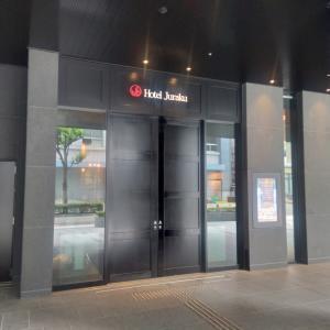 2021年4月3日開業!サンテレビ新社屋にある「神戸ホテルジュラク」で1泊2日で宿泊したら、景色もバイキングも最高だった件【café estudio(カフェ エストゥディオ)】