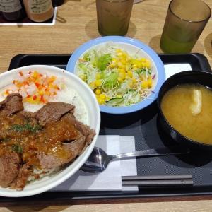 【松屋】9月14日より発売開始!松屋で「ビフテキ丼香味ジャポネソース」を食べたら、お肉がジューシーで美味しかった!
