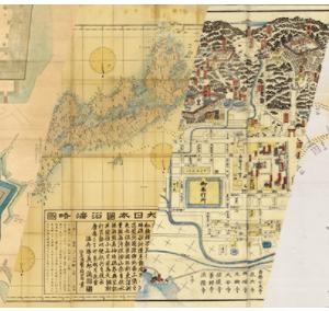 【オンライン社会科見学】国土地理院 地図コレクション