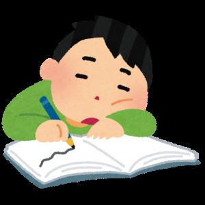 中学受験ブログ 新6年2月度マンスリー確認テストまであと7日