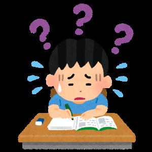 中学受験ブログ 新6年2度マンスリー確認テストまであと6日