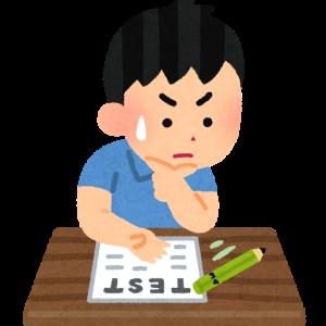 中学受験ブログ 新6年2月度マンスリー確認テストまであと5日