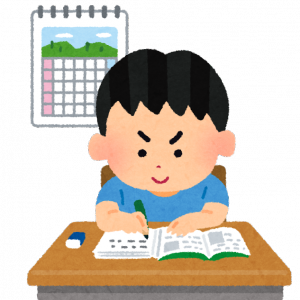 中学受験ブログ 新6年2月度マンスリー確認テストまであと4日