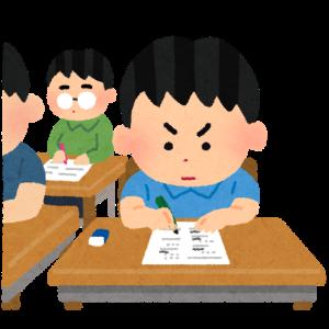 中学受験ブログ 新6年3月度組分けテストまであと18日