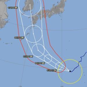 【特別警報級】台風10号はヤバめです