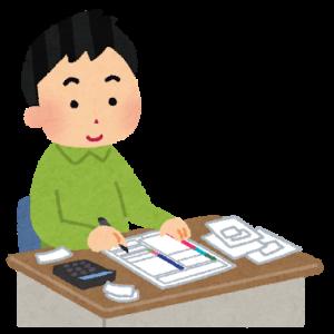 【家計管理】すべて100均!我が家の家計管理グッズ!